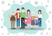 Bộ Y tế hướng dẫn tiêu chí mới xác định ca nghi mắc COVID-19
